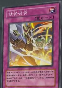 TriggeredSummon-JP-Anime-GX