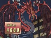 UriaLordofSearingFlames-JP-Anime-GX-NC-2