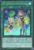 WitchcrafterCreation-DBIC-JP-SR