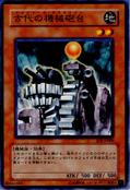 AncientGearCannon-SOI-JP-C