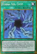 ChaosForm-MVP1-SP-GUR-1E