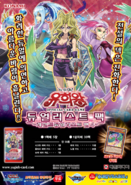 DP21-Poster-KR