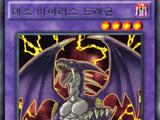 Collectors Pack: Duelist of Destiny Version (OCG-KR-1E)
