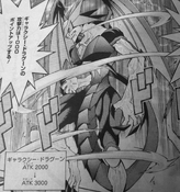 GalaxyDragon-JP-Manga-ZX-NC