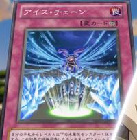IceChain-JP-Anime-ZX