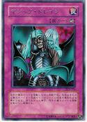 MagicDrain-DL3-JP-R