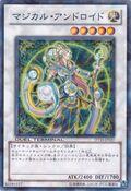 MagicalAndroid-DT10-JP-DNPR-DT