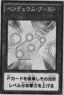 PendulumBoost-JP-Manga-DY