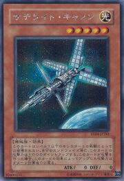 SatelliteCannon-EE04-JP-ScR