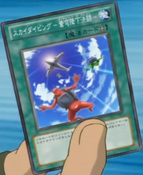 SkydivingField-JP-Anime-ZX