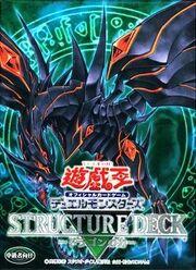 Structure Deck 1 - Dragon's Roar