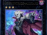 Geistertrick-Alucard