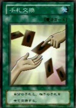 Kartentausch