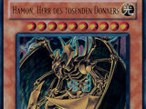Hamon, Herr des tosenden Donners