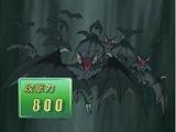 Vampir-Fledermaus
