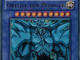 Obelisk der Peiniger