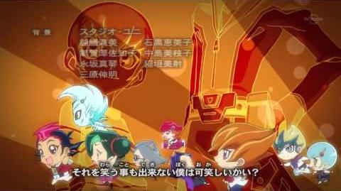 Yu-Gi-Oh! ZEXAL II - Ending 1 Artist