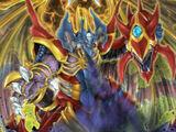 Armityle, el Fantasma del Caos - Fantasma de Furia