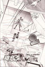YuGiOh!RChapter021