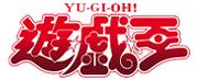 Yu-Gi-Oh! manga logo japón