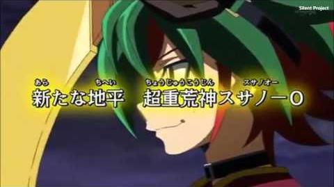 (Yugioh Arc-V) Yugioh Arc-V episode 26 preview - HD