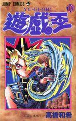 Yu-Gi-Oh! Vol 10 JP