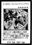 ElementalHEROFlameWingman-JP-Manga-GX