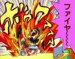 ¡¡¡Fuego!!!