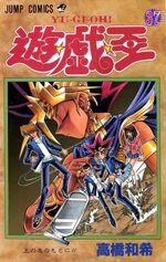 Yu-Gi-Oh! Vol 37 JP