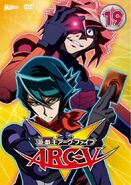 ARC-V DVD 19