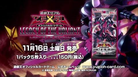 Astral Union Yu Gi Oh!ZEXAL OCG 807『LLEGACY OF THE VALIANT』TVCM