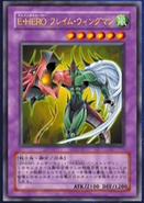 Héroe Elemental de la Llama Wingman (Carta-GX) 2