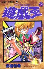 Yu-Gi-Oh! Vol 14 JP