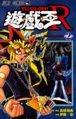 Yu-Gi-OhR-Vol02-JPN