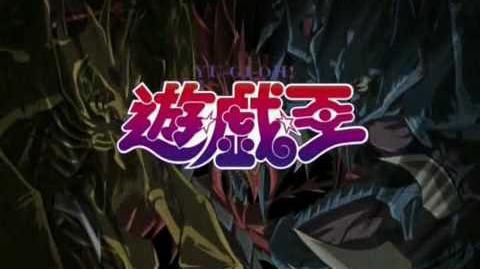 Yu Gi Oh! GX Opening 2 V1 99% Sub. Español