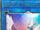 Apollousa, Arco de la Diosa