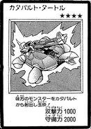 Tortuga Catapulta (Carta-Manga)
