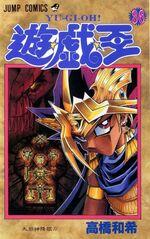 Yu-Gi-Oh! Vol 36 JP