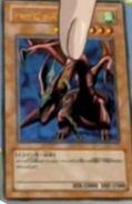 Dragón Mascota de Arpía (Carta-DM)