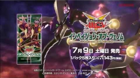 Yu-Gi-Oh! ARC-V TCG Invasion of Venom Commercial 2016