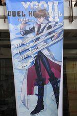 Yu-Gi-Oh! II Duel Carneval 2015 Poster de Seto