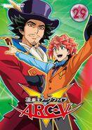ARC-V DVD 29