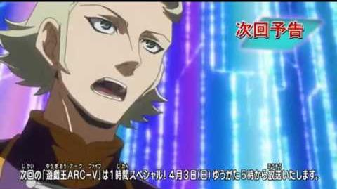 Yugioh Arc V episode 99 preview