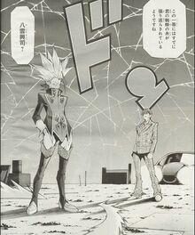 Yagumo enfrenta a Heartland