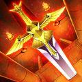 Foto espada divina - hoja del fénix