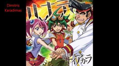 Yu-Gi-Oh! ARC-V UNLEASH (Full Version) by Gekidan Niagara