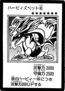 Dragón Mascota de Arpía (Carta-Manga)