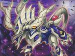 Foto dragón fantasma de ojos anómalos