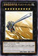 Supercañón de Rieles Acorazado (ZEXAL-carta)