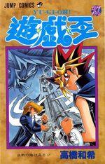 Yu-Gi-Oh! Vol 27 JP